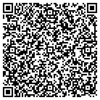 QR-код с контактной информацией организации САМ ПРИШЁЛ