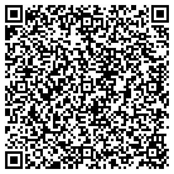 QR-код с контактной информацией организации У ТРЕТЬЯКОВКИ