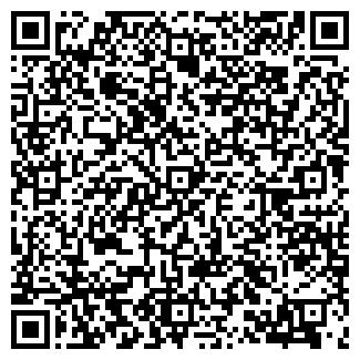 QR-код с контактной информацией организации ЭТАЖЕРКА