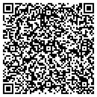 QR-код с контактной информацией организации BON