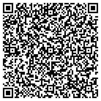 QR-код с контактной информацией организации CRAZY MILK