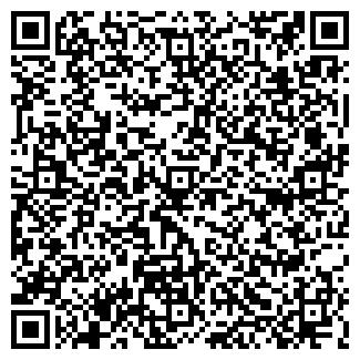 QR-код с контактной информацией организации IN VINO