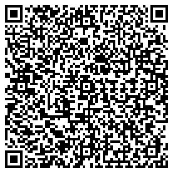 QR-код с контактной информацией организации ООО РЕМФО
