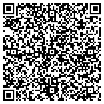 QR-код с контактной информацией организации S7 TOUR