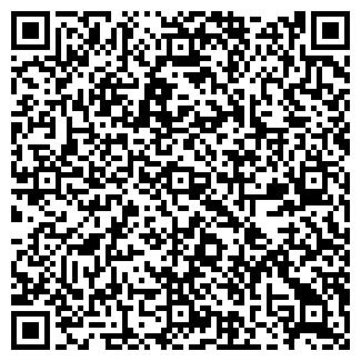 QR-код с контактной информацией организации ГАЛАТЕЯ