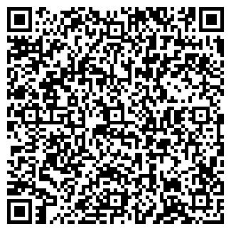 QR-код с контактной информацией организации РАЕНА