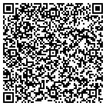 QR-код с контактной информацией организации ТЕРРА-ТРЕВЕЛ