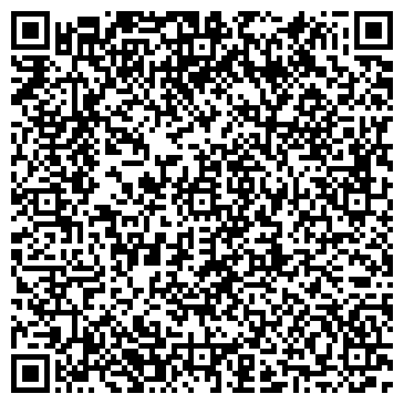 QR-код с контактной информацией организации ЦЕНТР ДЕТСКОГО ТУРИЗМА И ОТДЫХА
