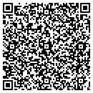 QR-код с контактной информацией организации АЛИТЕТ