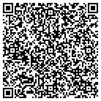 QR-код с контактной информацией организации АФРИКАНА