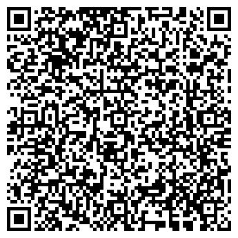 QR-код с контактной информацией организации ДЕТСКИЙ САД № 1273