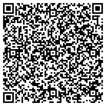 QR-код с контактной информацией организации ИНТУР-ВОСТОК