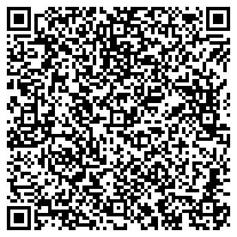 QR-код с контактной информацией организации КАМЕЛИЯ-СЕРВИС