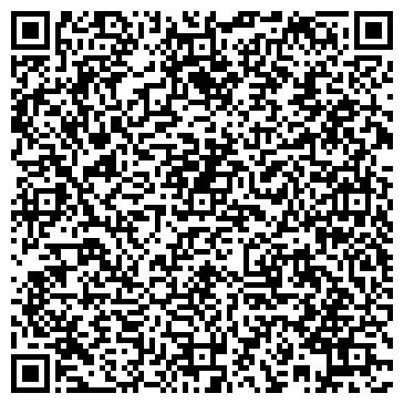 QR-код с контактной информацией организации МЕЖДУНАРОДНЫЙ КЛУБ ПУТЕШЕСТВИЙ