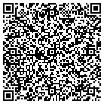 QR-код с контактной информацией организации СПИКА ТУР