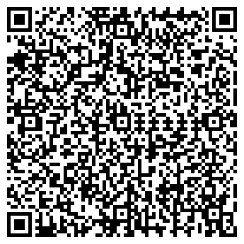QR-код с контактной информацией организации СТЕРЛЯГОВ В.В., ИП