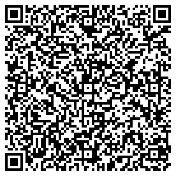 QR-код с контактной информацией организации ТРОЙКА-ЭКСПРЕСС