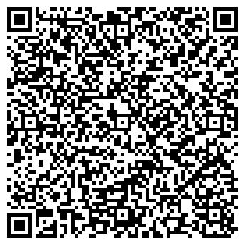 QR-код с контактной информацией организации ЯСЕНЕВО, ШКОЛА