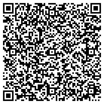 QR-код с контактной информацией организации ТУДА.RU