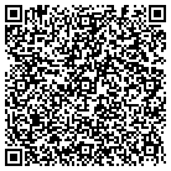 QR-код с контактной информацией организации УНИВЕРСАЛ-ПОРТАЛ