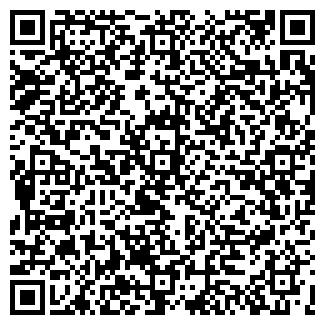 QR-код с контактной информацией организации ФРЕГАТ