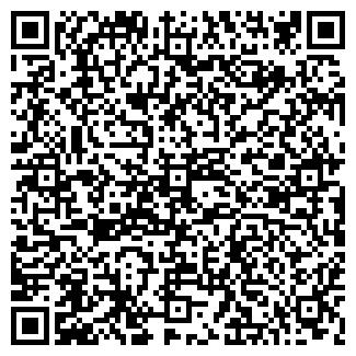 QR-код с контактной информацией организации ЯЛИК