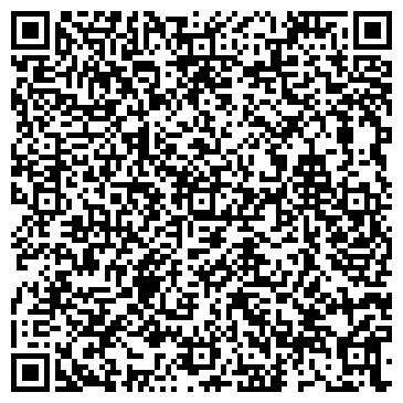 QR-код с контактной информацией организации DARION TRAVEL TRADE