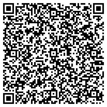 QR-код с контактной информацией организации FANNY TRAVEL