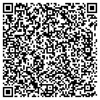 QR-код с контактной информацией организации SAVA TOURISTIK