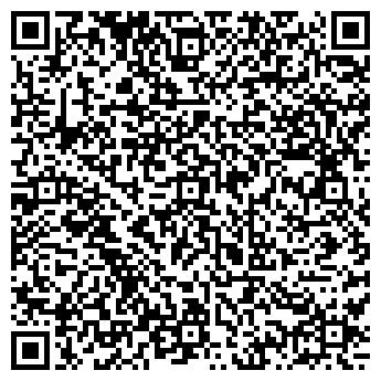 QR-код с контактной информацией организации ФАНКИ