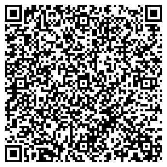 QR-код с контактной информацией организации АРТИСИМО