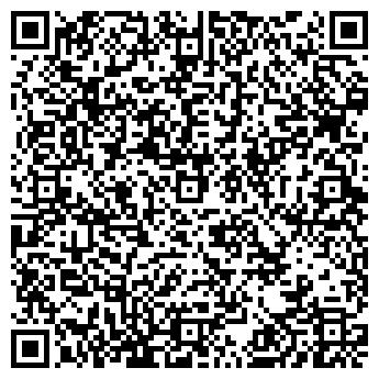 QR-код с контактной информацией организации ВОСТОЧНАЯ КУХНЯ