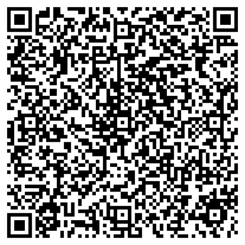 QR-код с контактной информацией организации КАППУЧИНО ЭКСПРЕСС