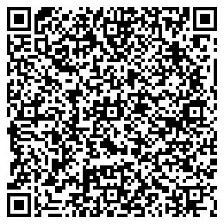 QR-код с контактной информацией организации ПОЛЯНКА