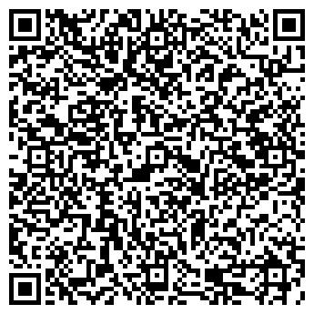 QR-код с контактной информацией организации САД