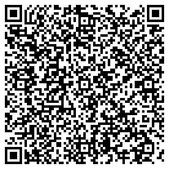 QR-код с контактной информацией организации ХМУРОЕ УТРО