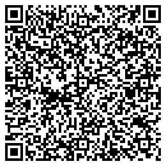 QR-код с контактной информацией организации ЮРТА