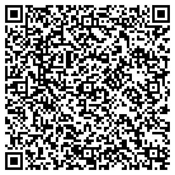 QR-код с контактной информацией организации MIO DJ CAFE