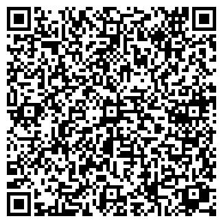 QR-код с контактной информацией организации SADU