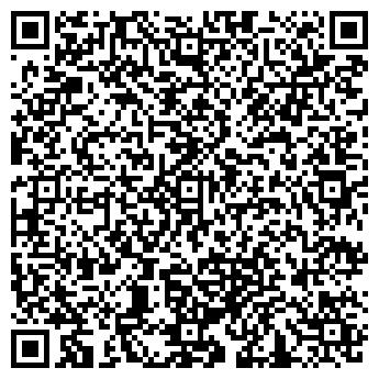 QR-код с контактной информацией организации НА СТАРОМОНЕТНОМ