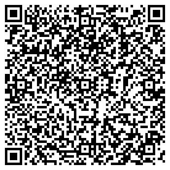 QR-код с контактной информацией организации СТАРЫЕ ГОДЫ