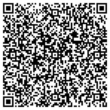 QR-код с контактной информацией организации БАЛТИЙСКИЙ МОНОЛИТ
