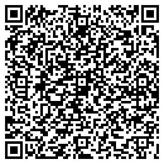 QR-код с контактной информацией организации ЛАМЕЛЬ