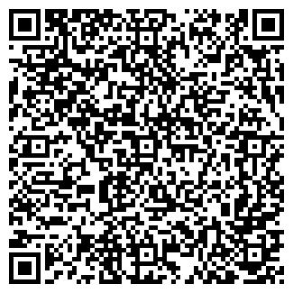 QR-код с контактной информацией организации АХРАТ ОПС
