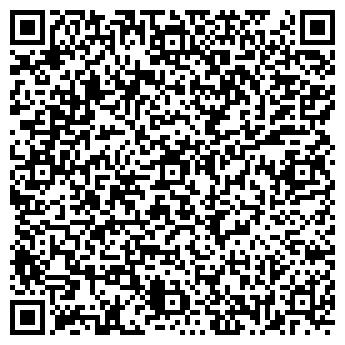 QR-код с контактной информацией организации VIKTORY STYLE