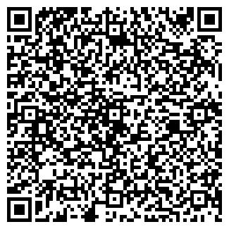 QR-код с контактной информацией организации САФИР