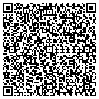 QR-код с контактной информацией организации У ЛЁВЫ
