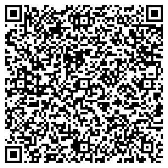 QR-код с контактной информацией организации SUN LOUNG