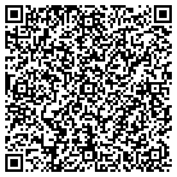 QR-код с контактной информацией организации ЮАТ ЭЙРЭЙЗ