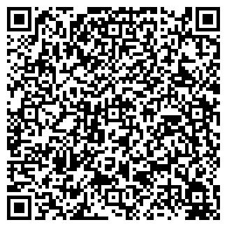 QR-код с контактной информацией организации ОТТО
